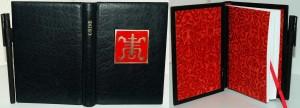CHINE-10.5X16-cm-300x108